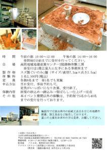 imonotaiken7-9